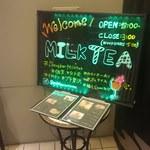 ミルクティー - ネオン輝く入り口看板