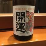 松寿司 - ドリンク写真:
