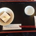 90364894 - 180715日 和歌山 濱田屋 胡麻豆腐わさび醤油300円