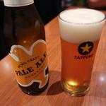 磯べゑ - 和歌山のクラフトビール