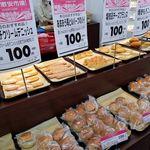 焼き立てパン ぷりえ - 料理写真: