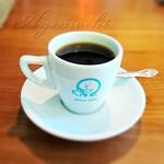 ピロー - コーヒー [ナポリコース]