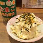大衆鳥酒場 鳥椿 - 「ポテトサラダ」350円也。