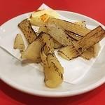 中華食堂 餃子軒 -