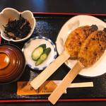 五平田・蔵 - 五平田定食