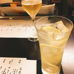 うしやま - 生レモンサワー
