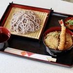 サガン - 料理写真:日替わりランチ