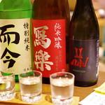 ぽんしゅや 三徳六味 - 好きなの三つ