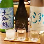 ぽんしゅや 三徳六味 - 三種飲み比べ