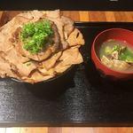 木更津KiSARA -