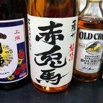 傾奇者 - 赤兎馬梅酒