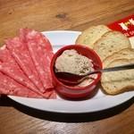 ベルサイユの豚 - シャルキュトリー2種盛り合わせ
