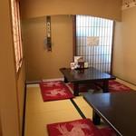 初音 - お座敷席(2卓)個室の場合は大人5名様より承ります。