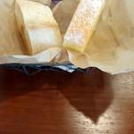 90382752 - 南瓜のパンとフランスパン