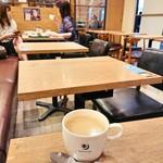 プロント - セットのホットコーヒー