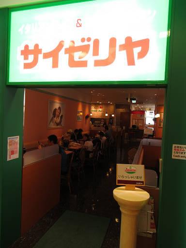 https://tblg.k-img.com/restaurant/images/Rvw/90383/90383610.jpg