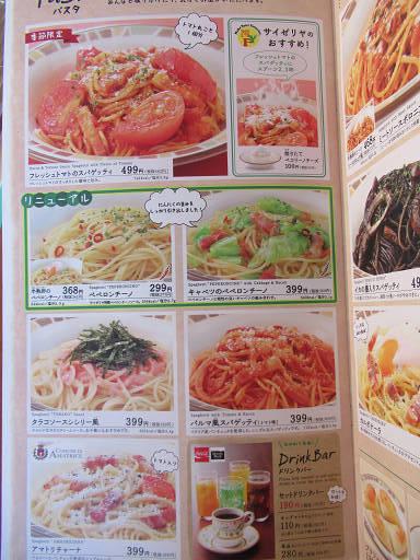 https://tblg.k-img.com/restaurant/images/Rvw/90383/90383614.jpg