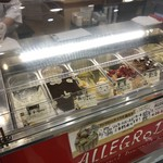 イタリアのおいしいお菓子 アレグロドルチェ - ジェラート