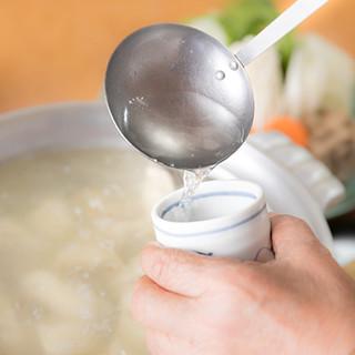 水と鶏だけのコンソメ風スープ。