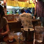 味〇 - 内観写真:日本最南端の居酒屋の内観 清潔感があってスタッフの対応も素敵でした。