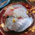 回転寿司 魚浜 -