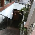 カフェ キャラット - 下へどーぞー