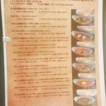 アジアン食堂 スーリヤ -