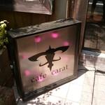 カフェ キャラット - ブランドロゴ