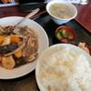 大龍飯店 - 料理写真: