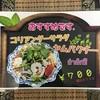 タイレストラン クンメー1 - メイン写真: