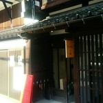 カフェ 安江町ジャルダン -