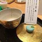箔座日本橋 - 季節のお菓子のメニュー