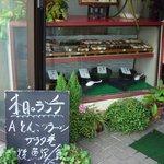 寿司ショップ彩 - 入口のショーケース 懐かしい寿司見本