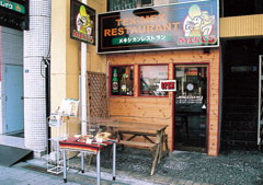 MIKE'S 岩国店