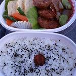 魚光 - つかさ弁当¥600