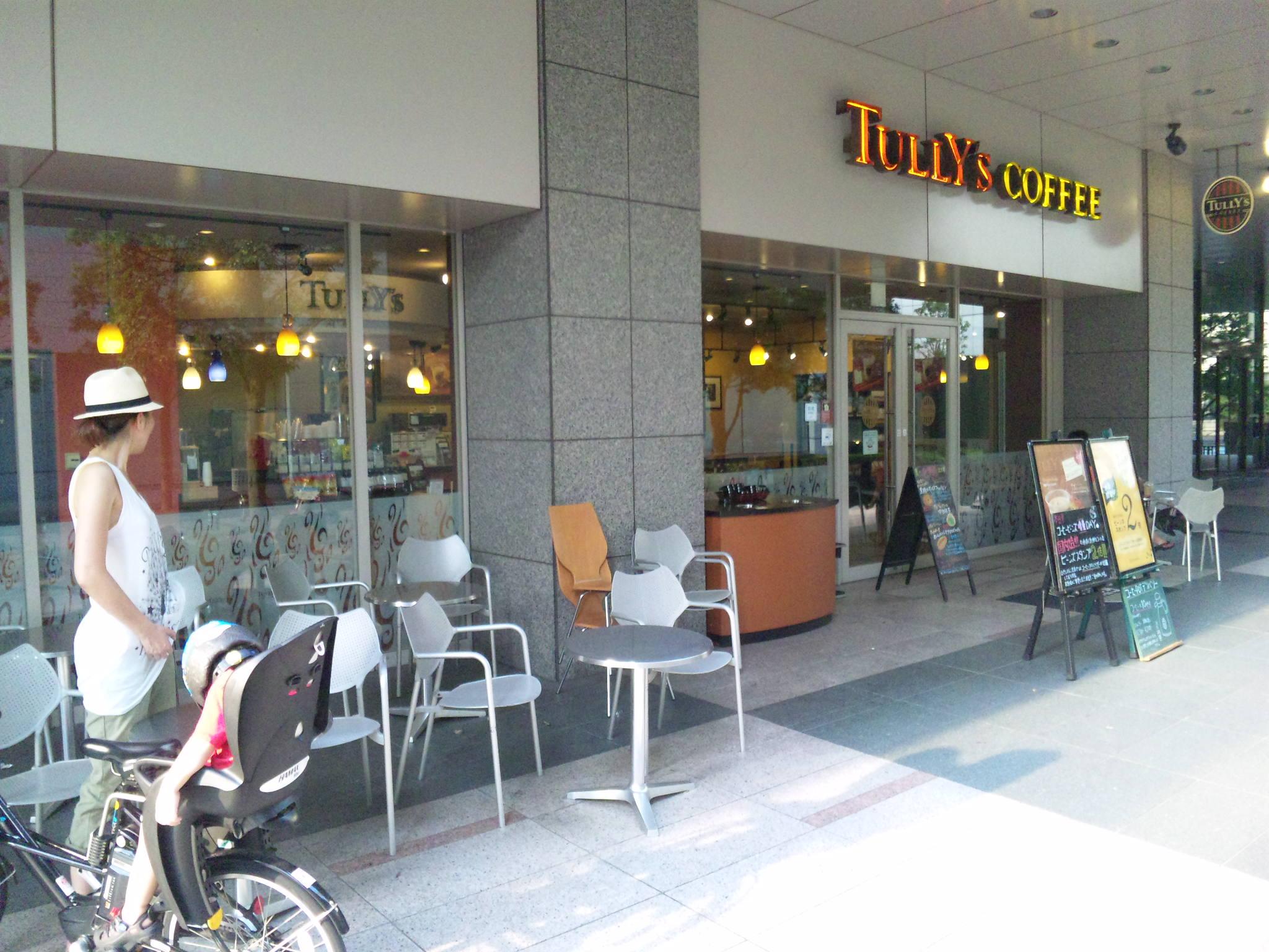 タリーズコーヒー セレスティン芝三井ビル店