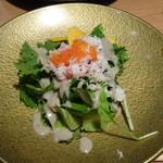 鉄板焼 天 - ランチコース(3800円)前菜