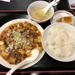 蘭蘭 - 麻婆豆腐定食