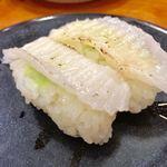 健康寿司海鮮家 - 炙りえんがわ 280円