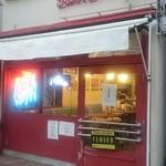 ベーカーバウンス - 日曜日まさかの売り切れで閉店Σ(゚Д゚)
