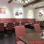 荘園中華と飲茶 リー ツァン ティン  - 店内雰囲気