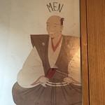 スプリングバレーブルワリー東京 - お手洗いマーク(男子用)