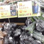 ヤオヨシ - 顔の見える商品