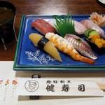 健寿司 - 特上寿司、赤だし