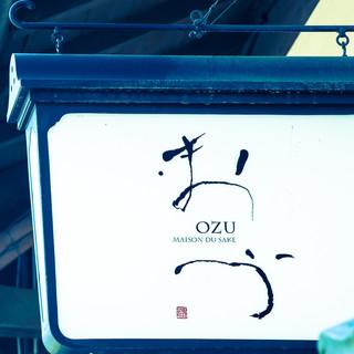 おづKyoto -maison du sake- - 料理写真:おづplus cafeに生まれ変わりました!メニュー大分変りました。是非お試し下さい。