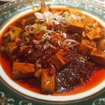 90415074 - 麻婆豆腐