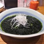 90415143 - 青海苔豆腐 ハーフ