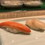 鮨処 銀座福助 - カニとホタテ