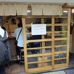 梅田 釜たけうどん - お店の外観