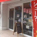 CAFE GALLERY 寸心 -